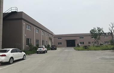 程达锻件新厂区正式投产